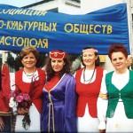 sewast-asocjac-466