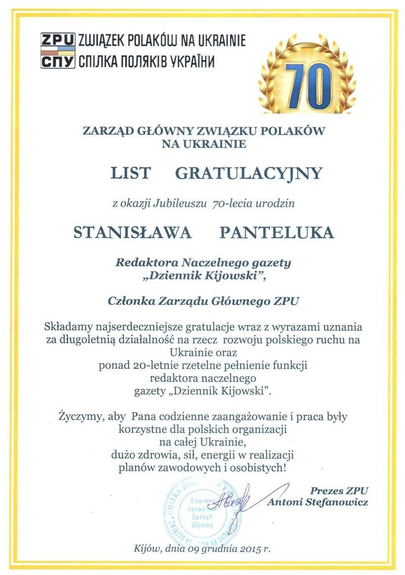 panteliuk-70
