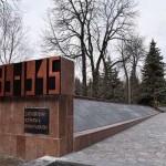 Winnickiemu Memoriałowi Chwały nadano europejski wymiar