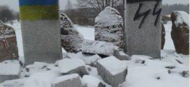 Oświadczenie Związku Polaków na Ukrainie  odnośnie zdewastowanego pomnika Polaków zamordowanych w Hucie Pieniackiej