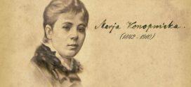 XXVI Światowy Festiwal Poezji Marii Konopnickiej