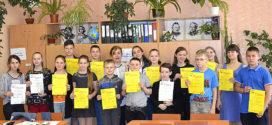 Zakończenie roku szkolnego w Białocerkiewskiej Polskiej Szkole Sobotniej