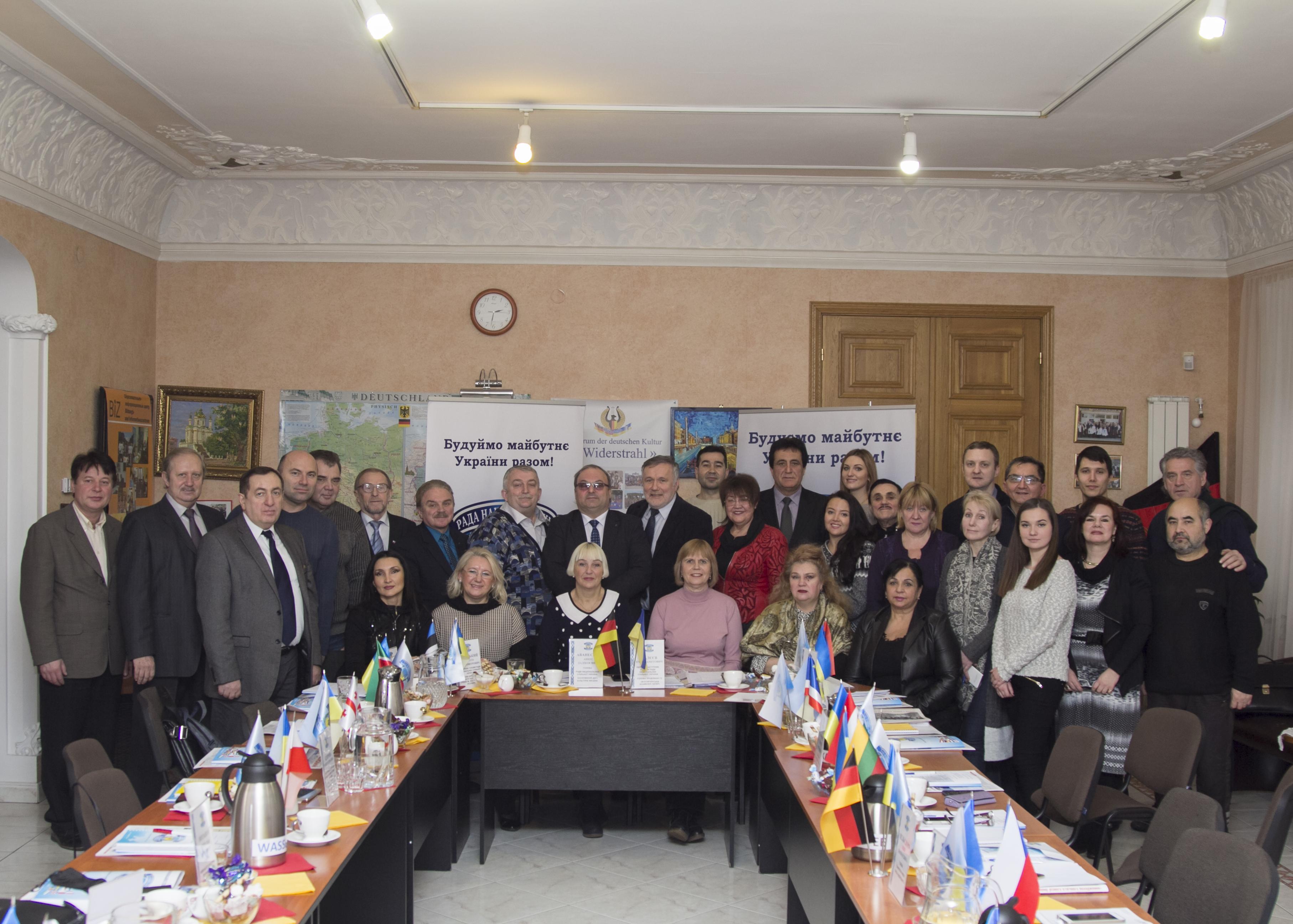 Розширене засідання Президії Ради національних спільнот України 07.02.2018
