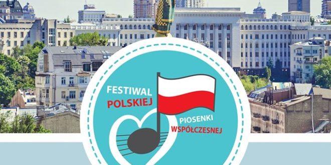 Festiwal Polskiej Piosenki Współczesnej w Kijowie