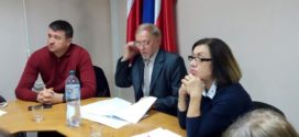 Posiedzenie Zarządu Głównego ZPU 12.10.2019 r.