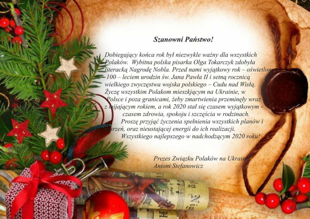 pozdrpwiemia noworoczne2-1 (3)